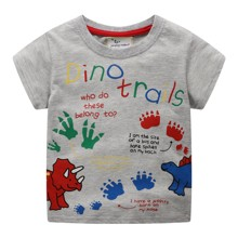 Футболка для мальчика Тропа динозавров (код товара: 49316)