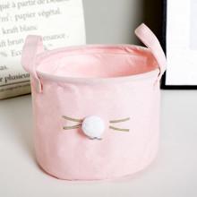 Корзина для игрушек, белья, хранения Кошачий нос оптом (код товара: 49399)