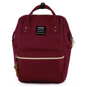 Сумка - рюкзак для мамы Бордовый (код товара: 49686): купить в Berni