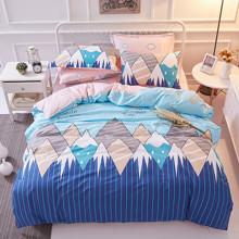 Уценка (дефекты)! Комплект постельного Горные вершины (полуторный) (код товара: 49649)