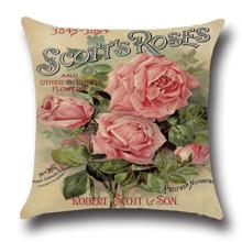 Наволочка декоративная Розы 45 х 45 см (код товара: 49847)