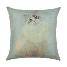 Наволочка декоративная Пушистая кошка 45 х 45 см (код товара: 50043)