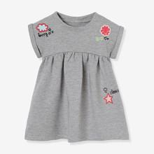 Платье для девочки Счастье (код товара: 50571)