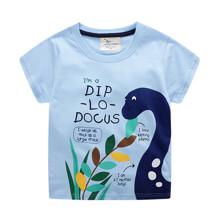 Детская футболка Динозавр (код товара: 50686)