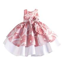 Платье для девочки Грейпфрут (код товара: 50610)