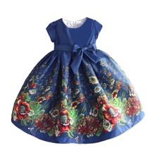Платье для девочки Маки (код товара: 50612)