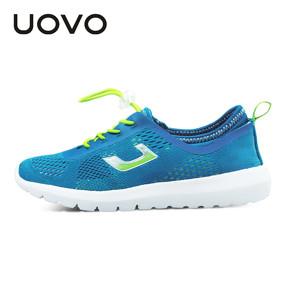 Кроссовки для мальчика (код товара: 50791): купить в Berni