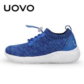 Кроссовки для мальчика (код товара: 50792): купить в Berni