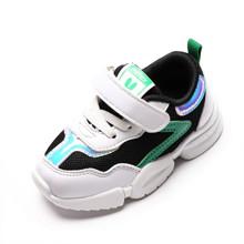 Детские кроссовки (код товара: 50810)