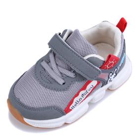 Детские кроссовки (код товара: 50813): купить в Berni