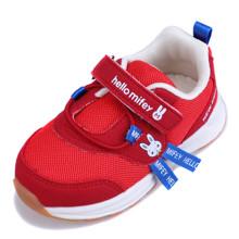 Детские кроссовки (код товара: 50820)