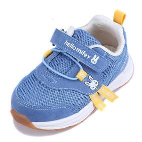 Детские кроссовки (код товара: 50821): купить в Berni