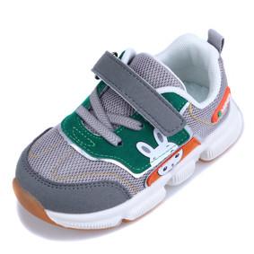 Детские кроссовки (код товара: 50830): купить в Berni