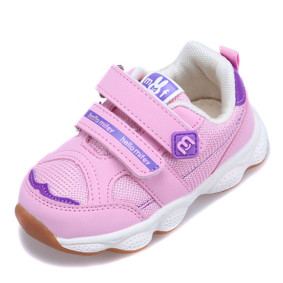 Кроссовки для девочки (код товара: 50822): купить в Berni