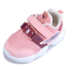 Кроссовки для девочки (код товара: 50825)