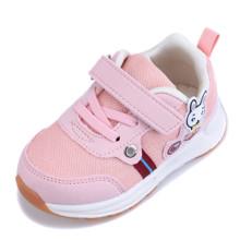 Кроссовки для девочки (код товара: 50827)
