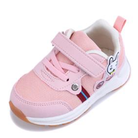 Кроссовки для девочки (код товара: 50827): купить в Berni