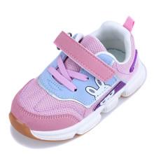 Кроссовки для девочки Two bunnies (код товара: 50808)