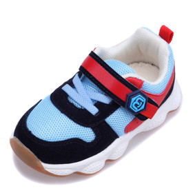 Кроссовки для мальчика (код товара: 50823): купить в Berni