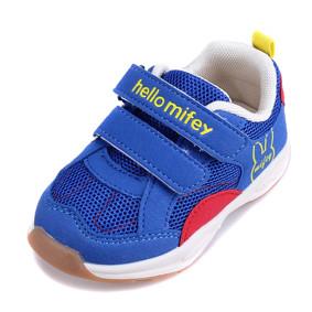 Кроссовки для мальчика (код товара: 50824): купить в Berni