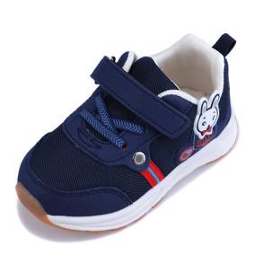 Кроссовки для мальчика (код товара: 50826): купить в Berni