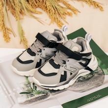 Детские кроссовки (код товара: 50997)