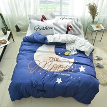 Уценка (дефекты)! Комплект постельного белья Луна (полуторный) (код товара: 50995)