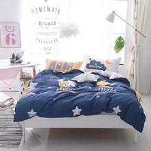 Уценка (дефекты)! Комплект постельного белья Следуй за своими мечтами (полуторный) (код товара: 50994)
