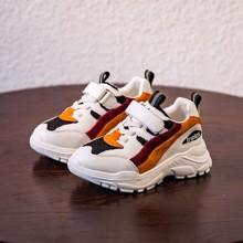 Детские кроссовки (код товара: 51025)
