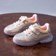 Кроссовки для девочки (код товара: 51021)