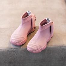 Кроссовки для девочки (код товара: 51033)