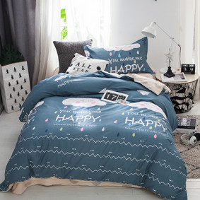 Уценка (дефекты)! Комплект постельного белья Счастливое облако (полуторный) оптом (код товара: 51083): купить в Berni