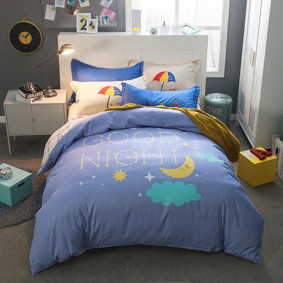 Уценка (дефекты)! Комплект постельного белья Спокойной ночи (полуторный) (код товара: 51059): купить в Berni