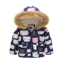 Демисезонная куртка для девочки Белый кот в очках (код товара: 51147)