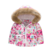 Демисезонная куртка для девочки Весенние цветы (код товара: 51150)