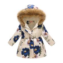 Куртка для девочки демисезонная Blue flowers (код товара: 51134)