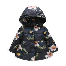 Куртка для девочки демисезонная Шиповник (код товара: 51152)