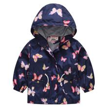 Куртка-ветровка для девочки Веселые бабочки (код товара: 51128)