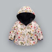 Демисезонная куртка для девочки Райский сад (код товара: 51234)