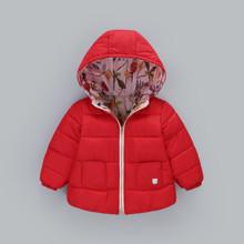 Демисезонная куртка для девочки Райский сад, красный (код товара: 51235)