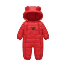 Комбинезон демисезонный детский Счастливый мишка, красный (код товара: 51243)