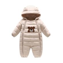Комбинезон демисезонный детский Тедди, бежевый (код товара: 51248)