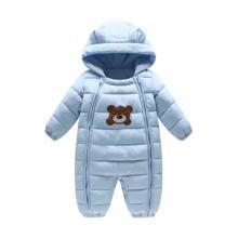 Комбинезон демисезонный детский Тедди, голубой (код товара: 51246)