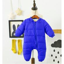 Комбинезон утепленный детский Медвеженок, синий (код товара: 51239)