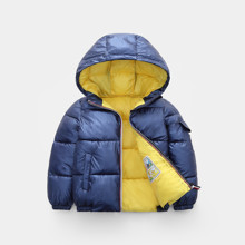 Куртка демисезонная детская Глянец, синий (код товара: 51271)