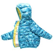Куртка демисезонная детская Камуфляж, голубой (код товара: 51280)
