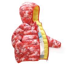 Куртка демисезонная детская Камуфляж, красный (код товара: 51281)