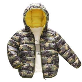 Куртка демисезонная детская Камуфляж, зеленый (код товара: 51282): купить в Berni