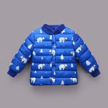 Куртка демисезонная детская Умка (код товара: 51237)