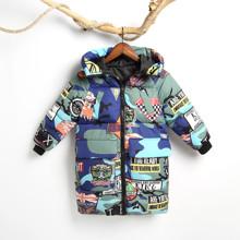 Куртка детская демисезонная Мир (код товара: 51292)